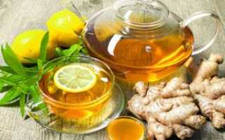 Как правильно заваривать имбирь с лимоном
