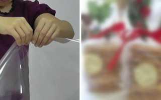 Как красиво упаковать конфеты в подарок