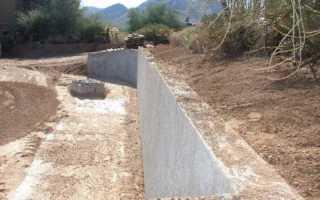 Как правильно сделать подпорную стенку из бетона