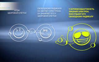 Жмых грецкого ореха: польза и вред, применение, отзывы