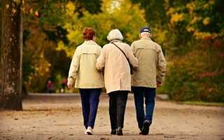 В каком возрасте выходят на пенсию в 2020 году: последние новости
