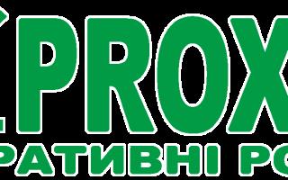 Абрикос 'Молдавский юбилейный'